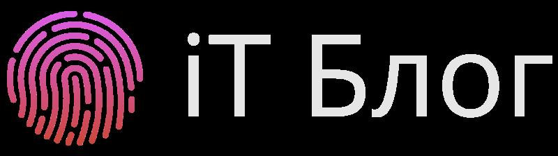 iT блог
