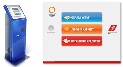 Проверяем платежи от Qiwi